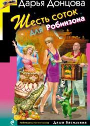 Ночной клуб на лысой горе читать рестораны клубы на севере москвы